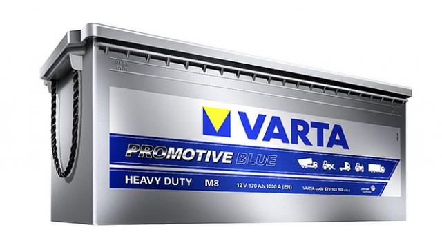 promotive-blue.jpg