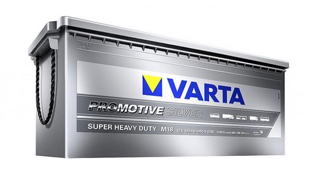promotive-silver.jpg